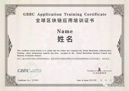 北京大学培训证书