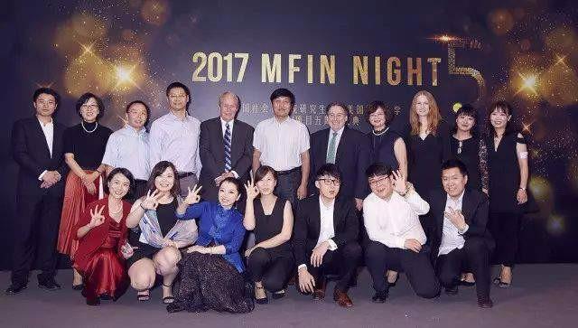 中国社会科学院研究生院-美国杜兰大学毕业生与教师合影