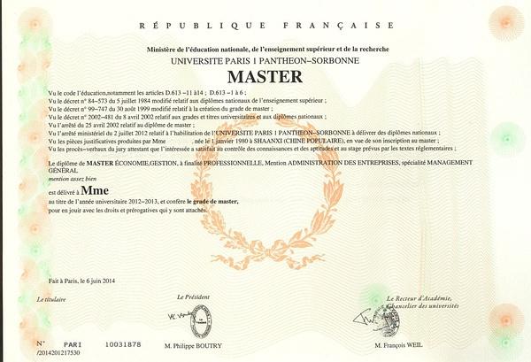 对外经济贸易大学合作办学学位证书