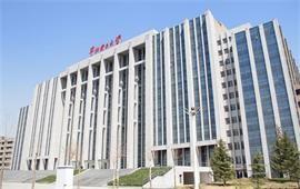 华北电力大学综合楼