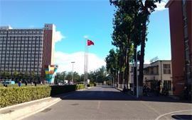 中国农业大学校景