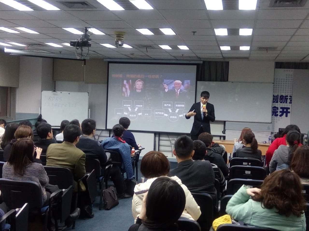 上海中国人民大学人学院晚间沙龙