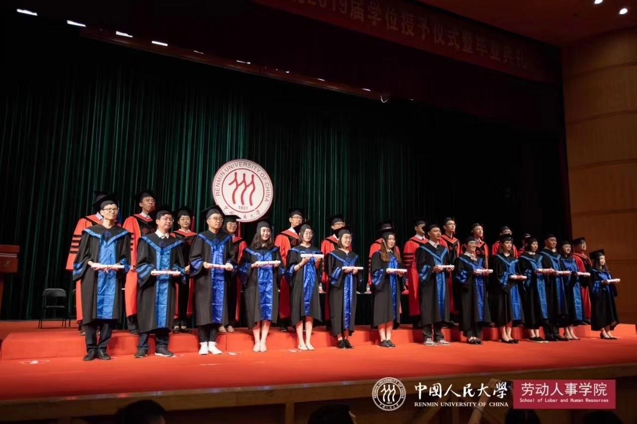 上海在职硕士开学典礼及学位授予仪式
