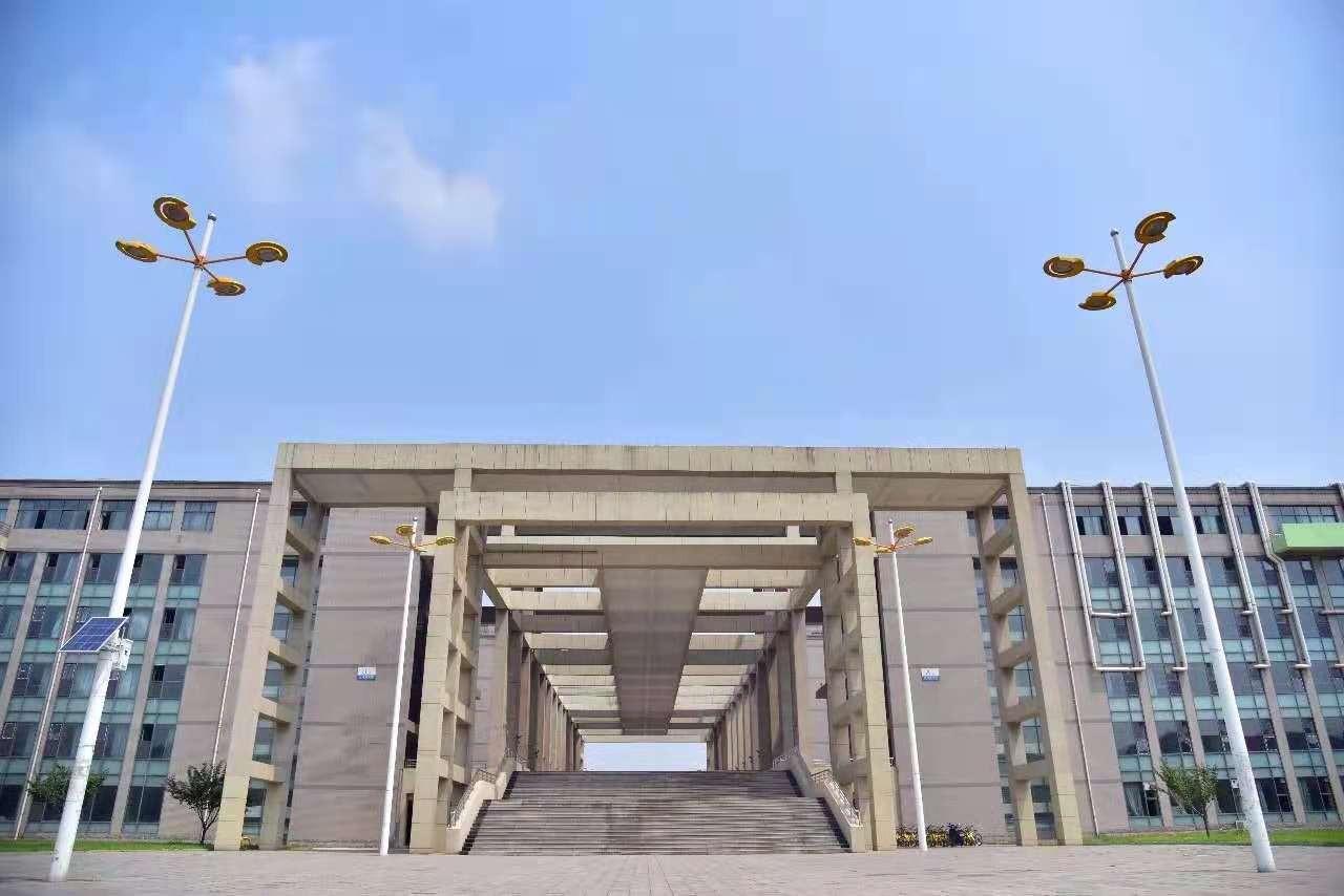 河北科技大学大楼