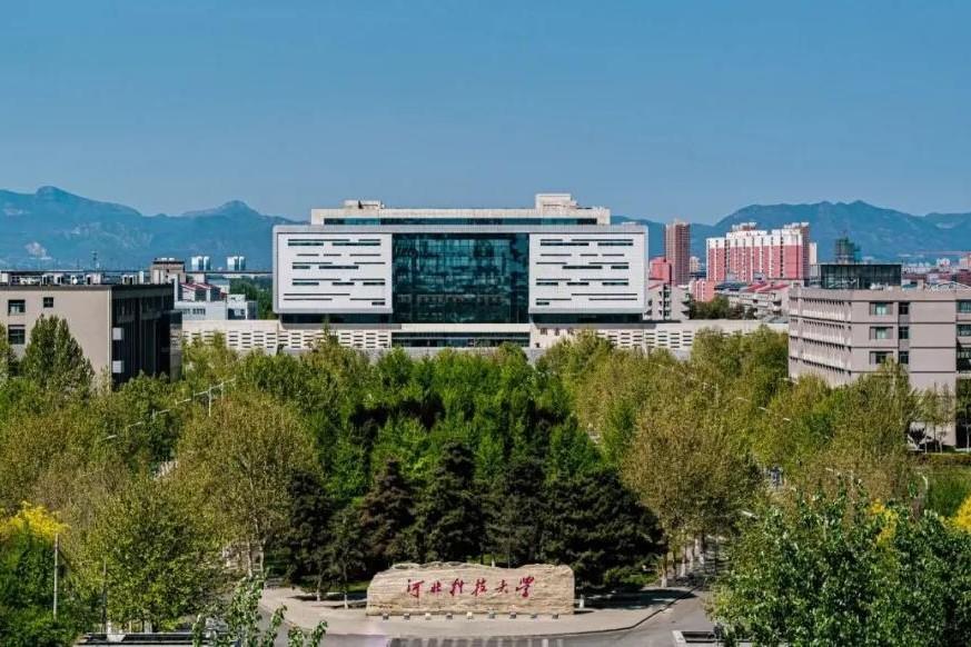 河北科技大学风景